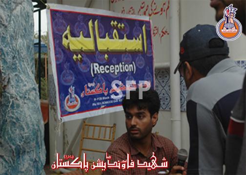 Karachi Annual Picnic 2012 for Shohada Families