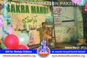 Karachi Bakra Mandi 2013