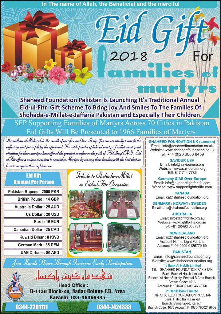 Eid Gift 2018 English