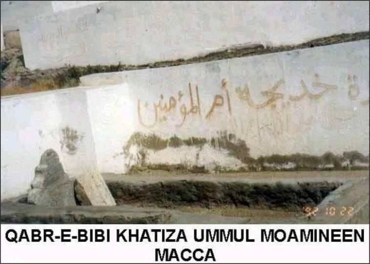 Death Anniversary Hazrat Khadija (a.s)