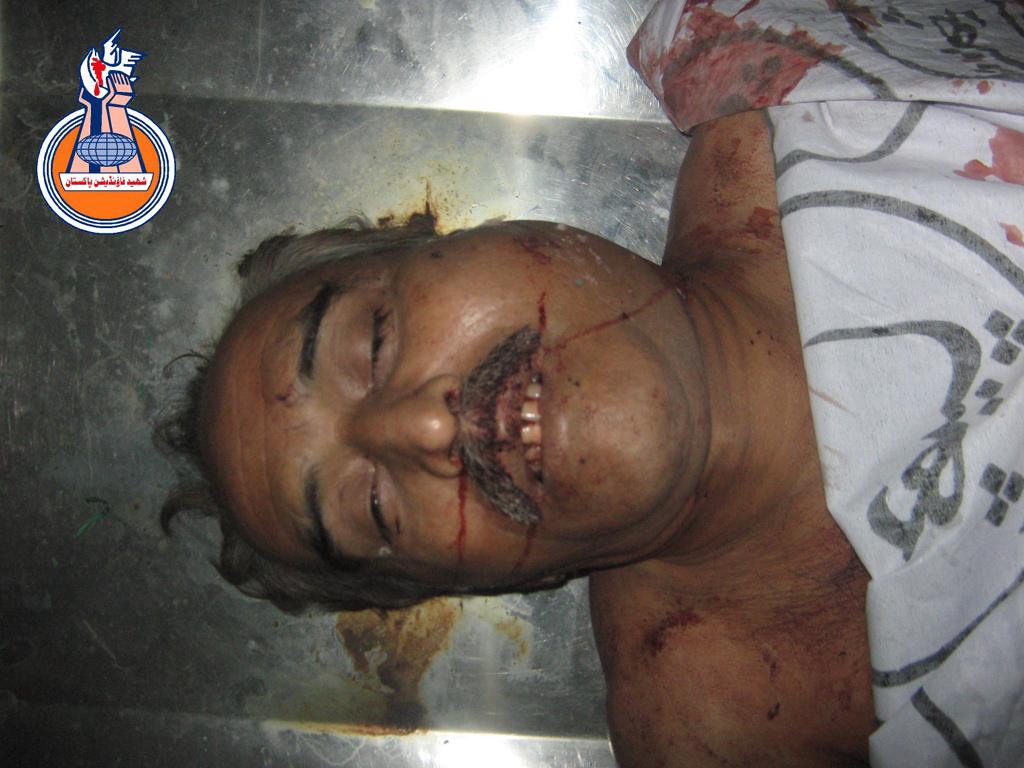 Karachi Firing attack