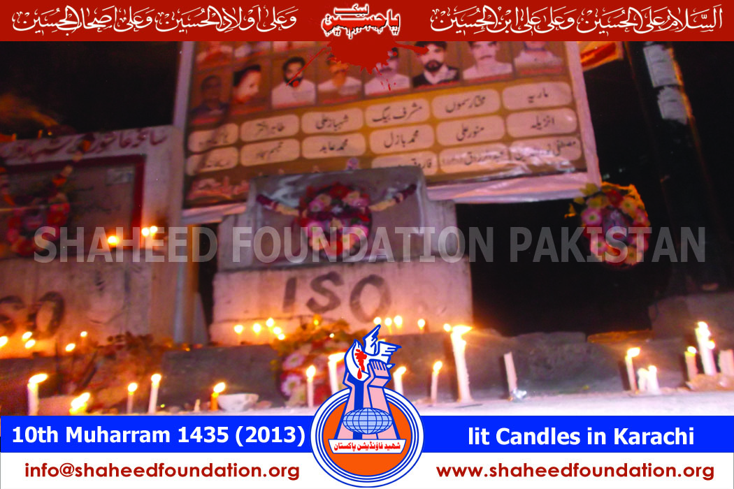 96c398bcac0 Ashura-e-Imam Hussain  AS  Commemorated Countrywide With Reverence ...