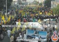 Yaum-ul-Qods Karachi 2012