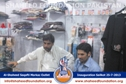 Al-SHAHEED SAQAFATI MARKAZ INAUGURATION @SIALKOT