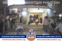 Al-Shaheed Saqafati Markaz Inauguration Ceremony in Soldier Bazar