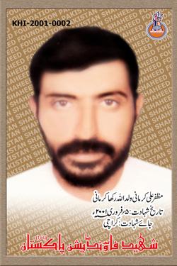Shaheed Muzaffar
