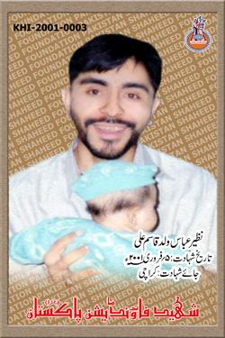 Shaheed Nazeer