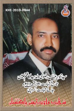 Shaheed Tanveer Abbas Rizvi