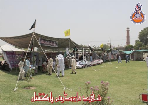Quran-O-Sunnat-conference-Lahore