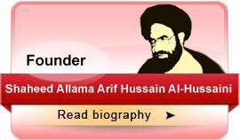 Shaheed Foundation Pakistan