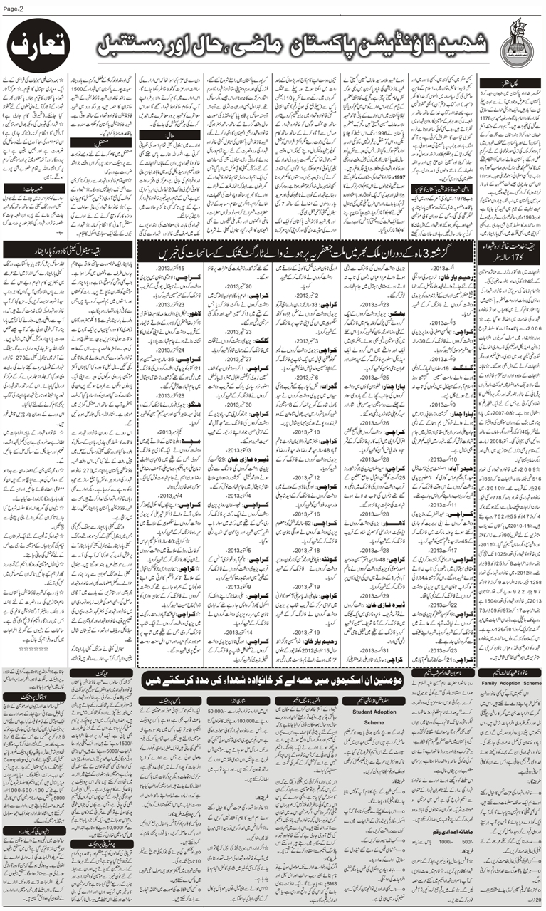 Al Shaheed News paper (November 2013) Issue