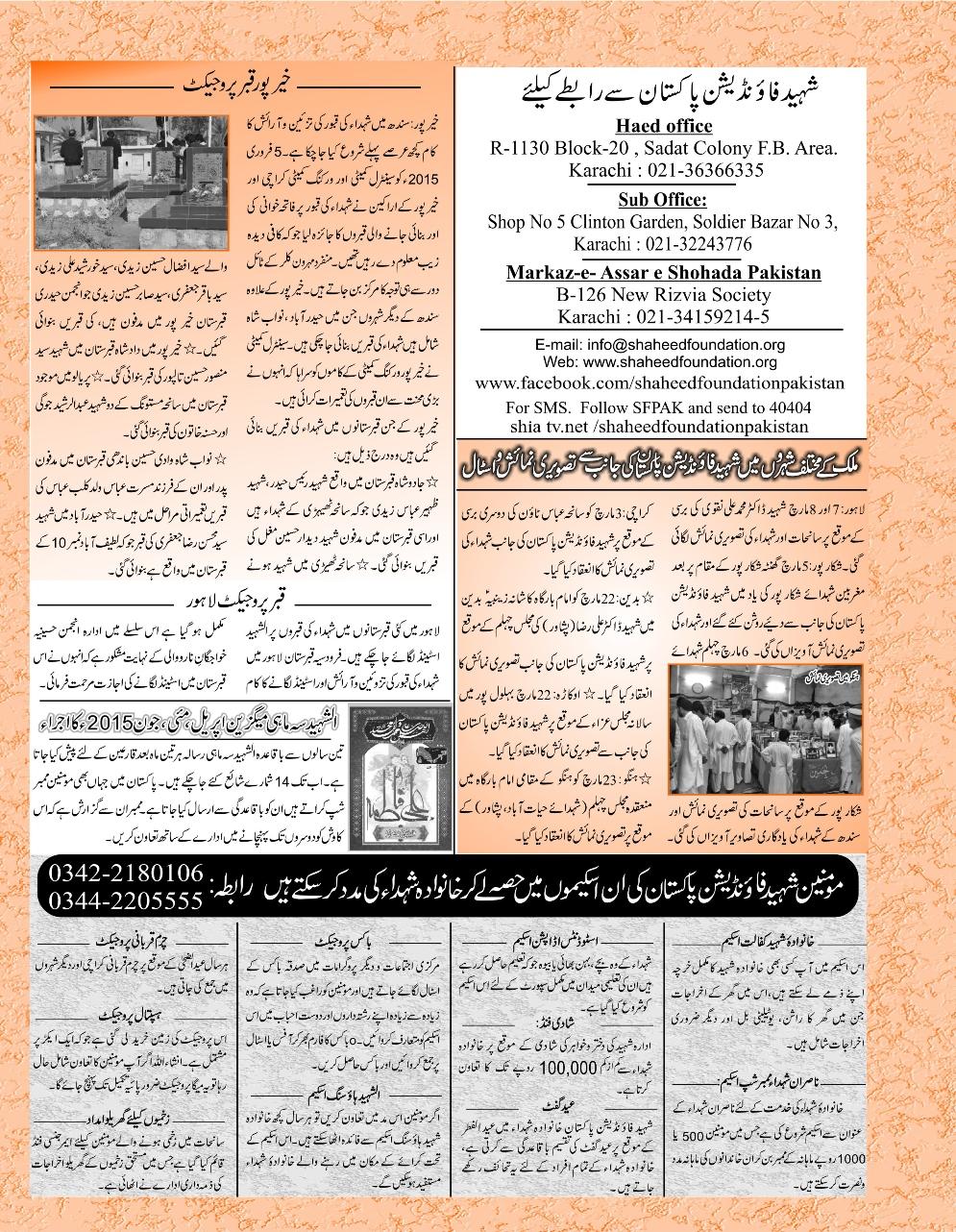 News Letter April 2015