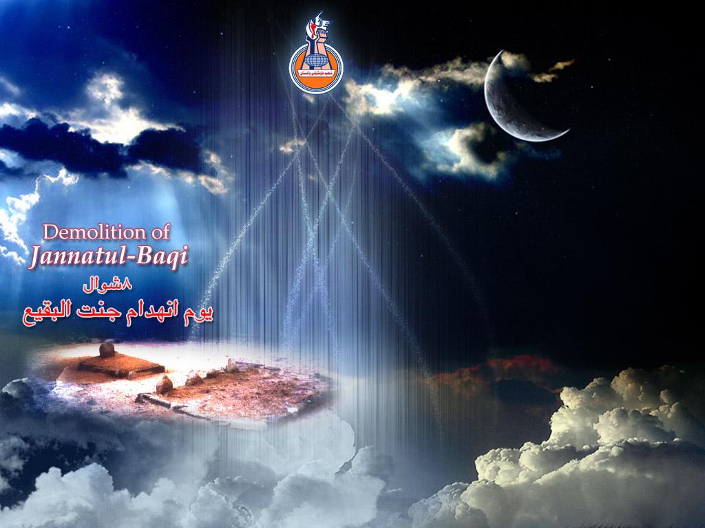 Youm-e-Inhaydam Jannat-ul-Baqi