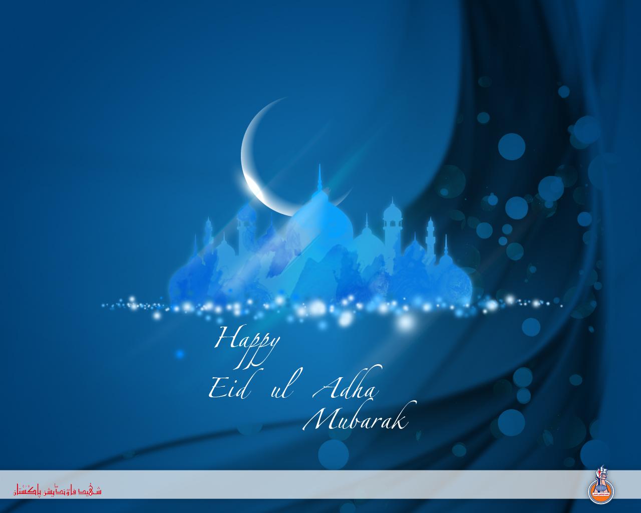 Eid-ul-Azha 1433 A.H