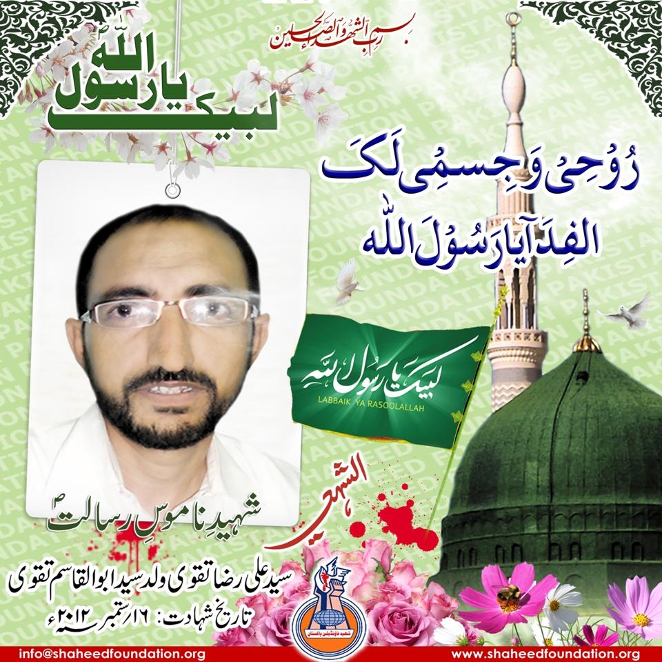 Shaheed Taqvi