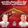 Shaheed Baqar Azmi Mukhtar Azmi Barsi
