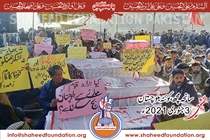 Mach Incident 11 Shaheed Sit-in