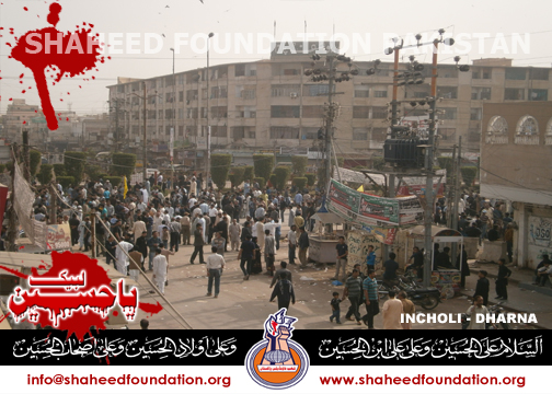 Alamdaar Road Blasts Karachi Sit-In