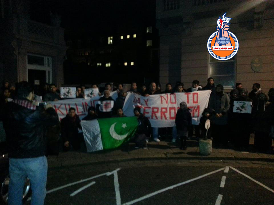 Alamdaar Road Blasts London Protest