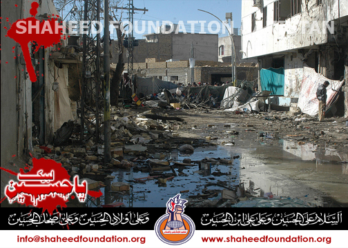 Alamdaar Road Blasts Quetta Protest