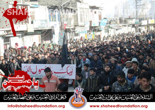 Alamdaar Road Blasts Skardu Sit-In