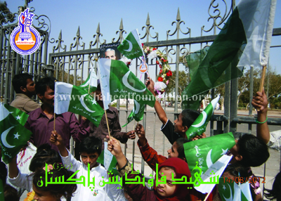 14 AUGUST INDEPENDENCE DAY OF PAKISTAN