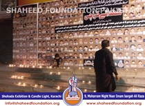 10 Muharram Candle Light Vigil - 2018