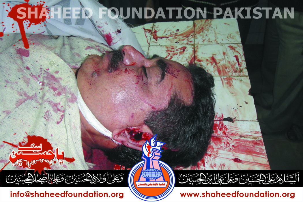 Shaheed Dr Hassan Alam