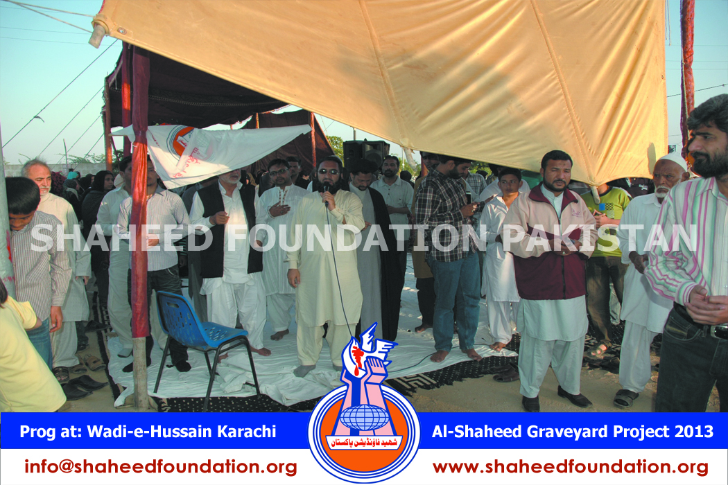 Inauguration Ceremony of Al Shaheed Qabar project at Graveyard Wadi e Hussain a.s
