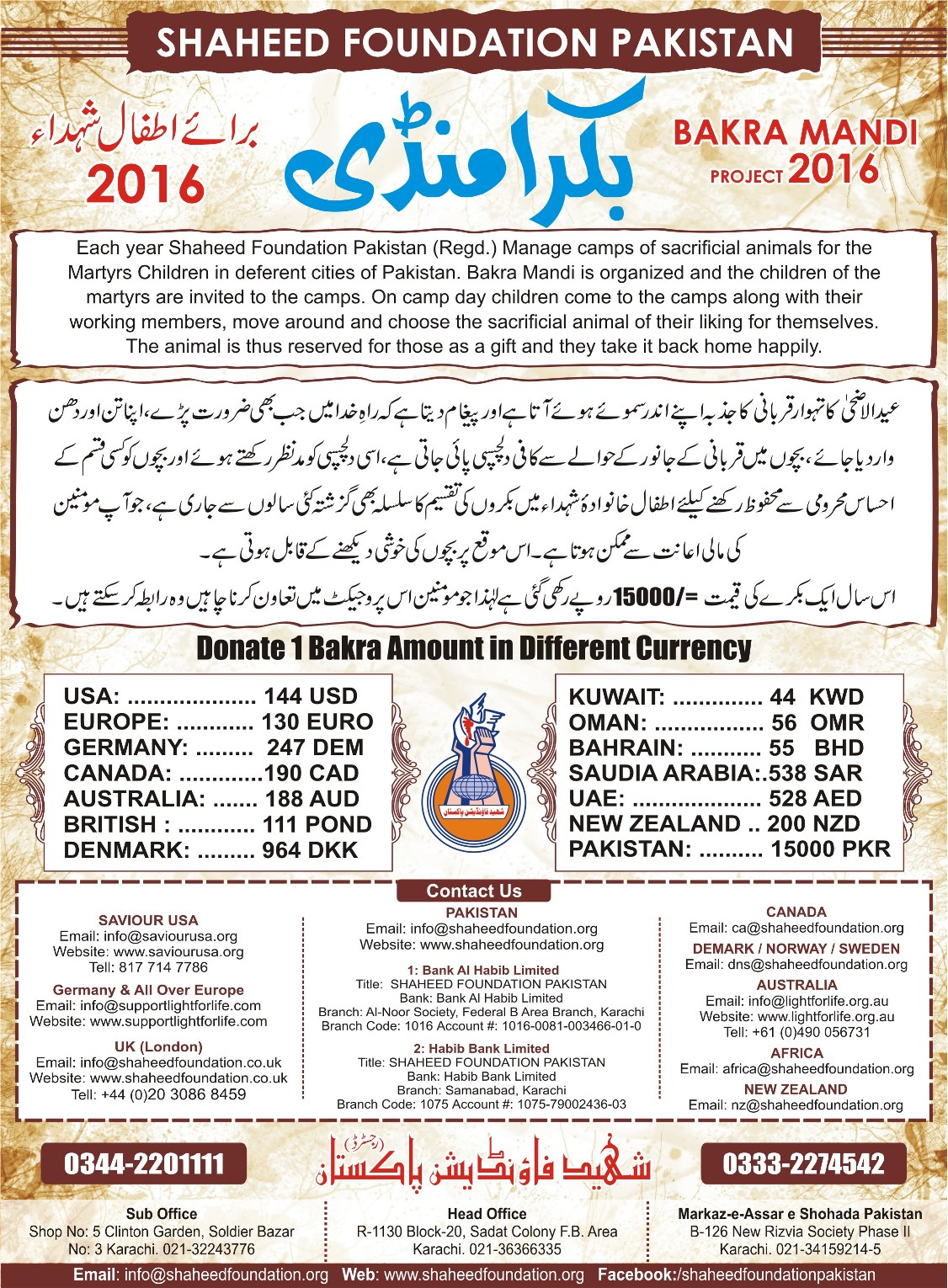 Bakra Mandi 2016 for Martyrs Children