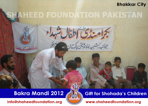 SFP Bakra Mandi Bhakkar 2012 for children of Martyrs