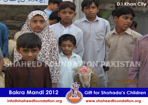 SFP Bakra Mandi D.I.Khan 2012 for children of Martyrs