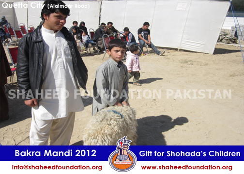 SFP Bakra Mandi Alamdar Road Quetta 2012 for children of Martyrs