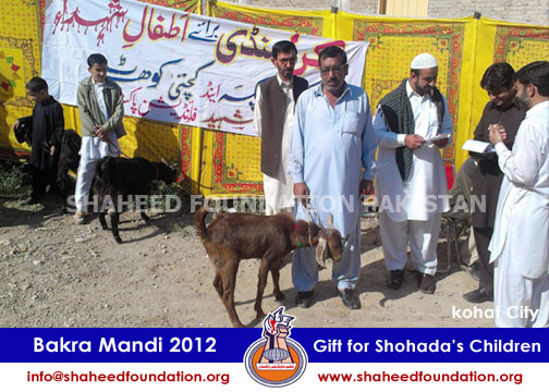 SFP Bakra Mandi Kohat 2012 for children of Martyrs