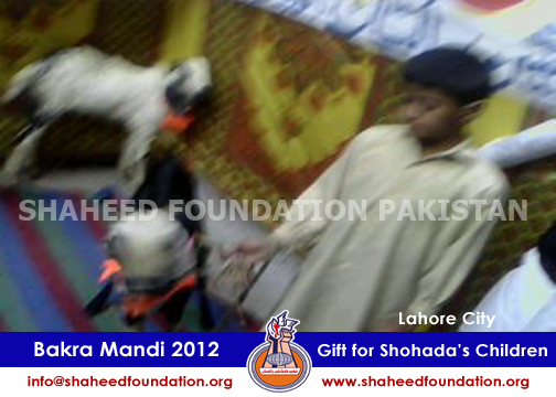 SFP Bakra Mandi Lahore 2012 for children of Martyrs