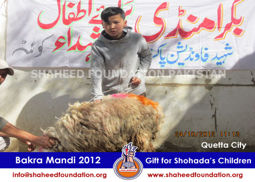 SFP Bakra Mandi Quetta 2012 for children of Martyrs