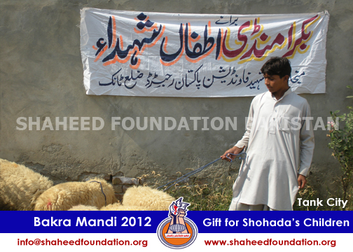 SFP Bakra Mandi Tank 2012 for children of Martyrs