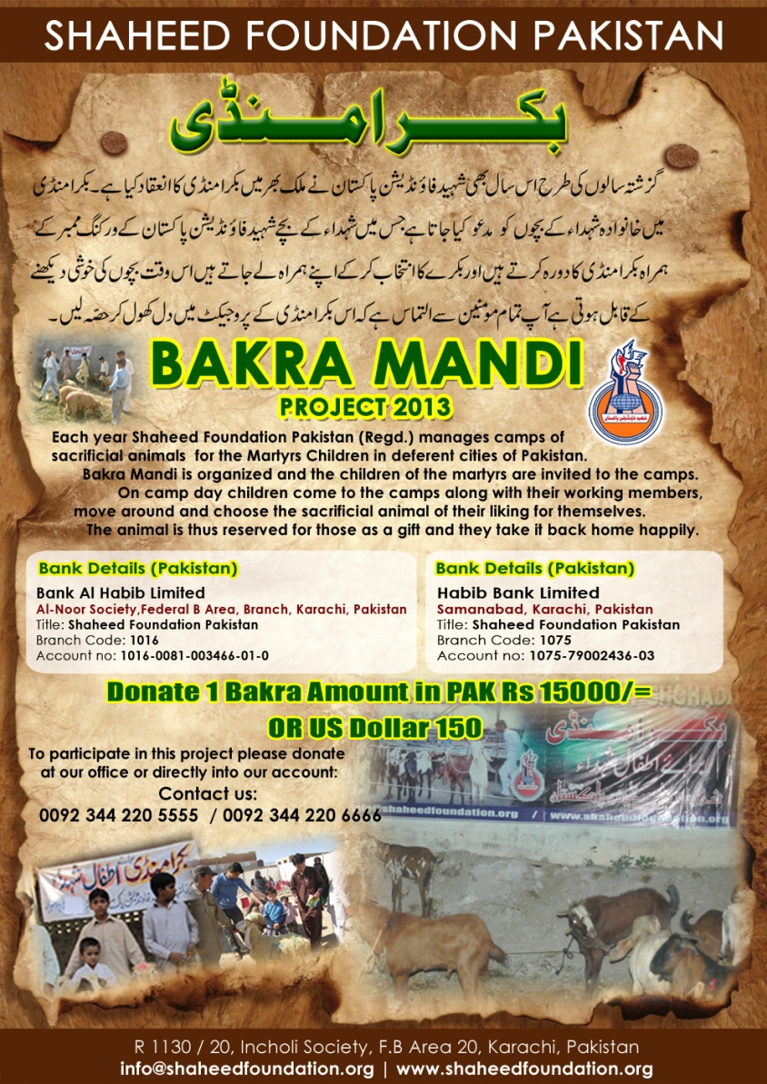 Shaheed Foundation Pakistan Bakra Project 2013