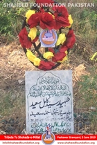 Tribute to Shohada on Eid-ul-Fitr (1440 H)