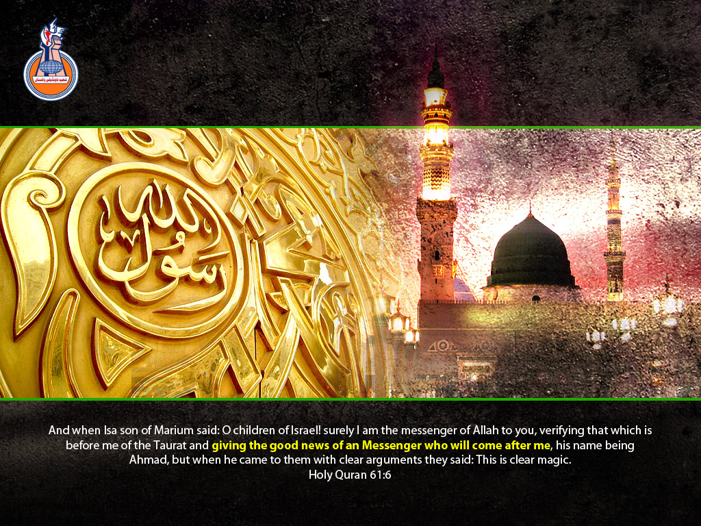 DAY OF ISHQ e MOHAMMAD (S.A.W.W) in Pakistan
