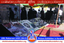 10th Moharram 1435(2013) Picture Exhibition