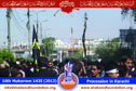 10th Moharram 1435(2013) Procession