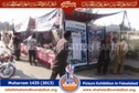 10th Moharram 1435(2013) Picture Exhibition Faisalabad
