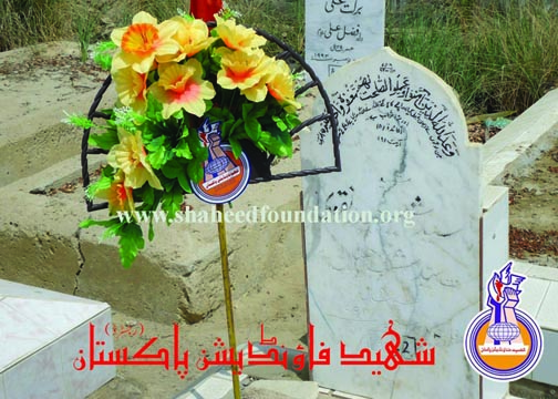 Tribute to Shohada on Eid-ul-Fitr (1433 h)