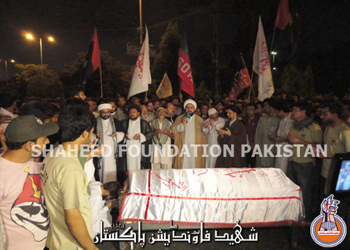 Yaum-ul-Qods Incident Karachi 2012