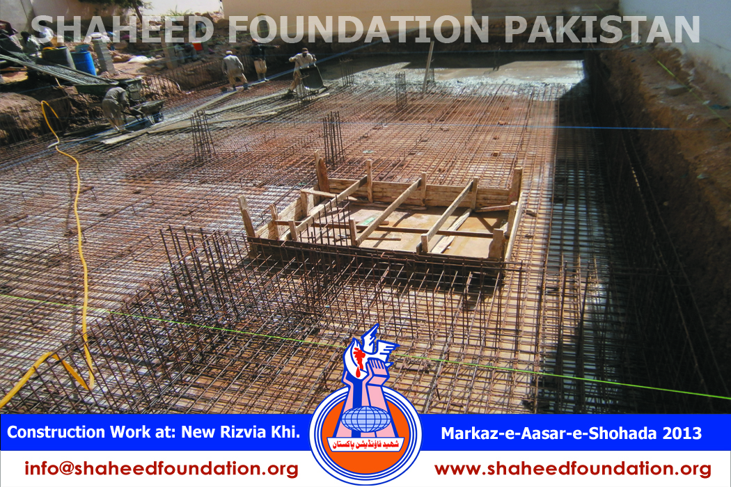 Construction Work at Markaz Asar e Shohada and Rehabilitation Centre Project