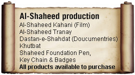 Al shaheed production