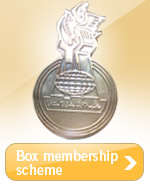 Shaheed foundation box membership