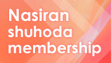 Shaheed Foundation - Nasiran Shuhoda Membership