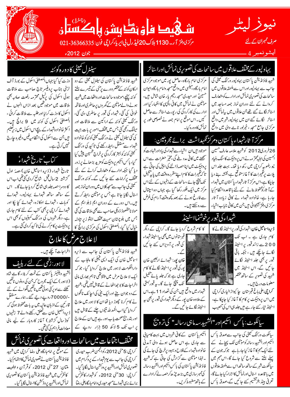 Al-Shaheed News Paper Jun 2012